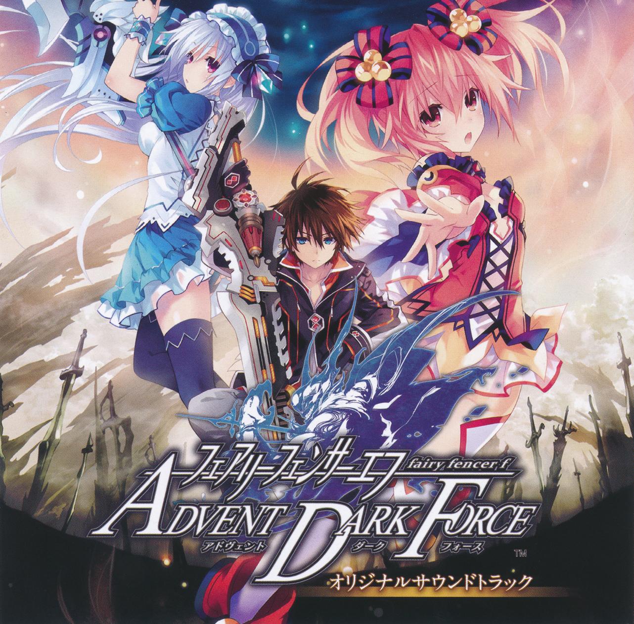 fairy fencer f ADVENT DARK FORCE Original Soundtrack and
