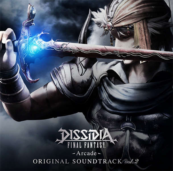 final fantasy dissidia soundtrack mp3 - TexPaste