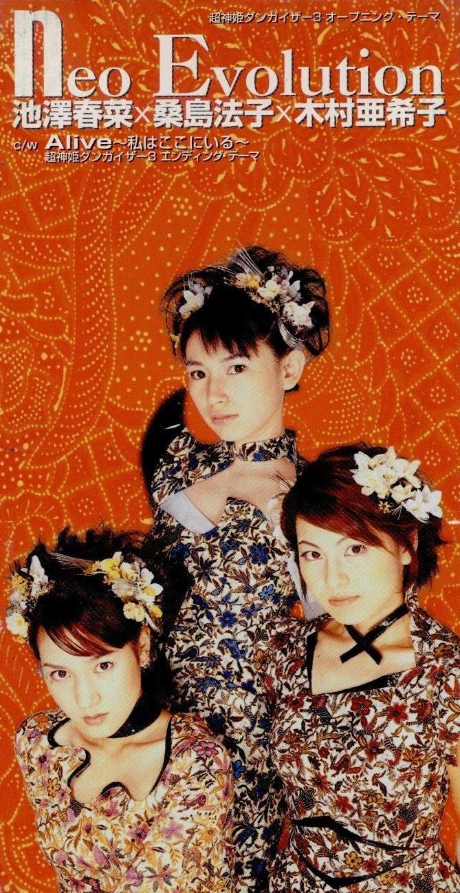Houko Kuwashima Nude Photos 15